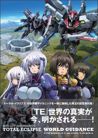 MUV-LUV ALTERNATIVE TOTAL ECLIPSE WORLD GUIDANCE