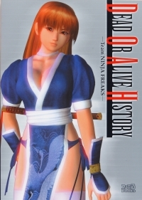 DEAD OR ALIVE HISTORY -Team NINJA FREAKS-