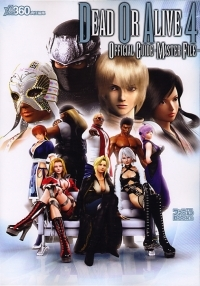 DEAD OR ALIVE 4 OFFICIAL GUIDE -MASTER FILE-