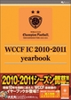 WORLD CLUB Champion Football Intercontinental Clubs 2010-2011 yearbook