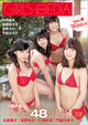 GIRLS-PEDIA Vol.4