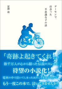 http://www.enterbrain.co.jp/img/product/bc1f6c33378ebfaf9033af56e2dd5af8/m/main_23485_500x500.jpg