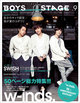 "別冊CD&DLでーた BOYS ON STAGE vol.9 ""w-inds. 15th ANNIVERSARY EDITION"""
