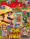 TV Game Magazine